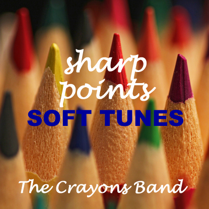 Album hoes - Sharp points