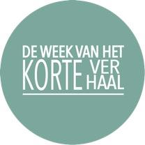 Logo DWVHKV